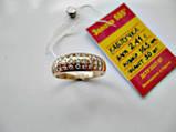 Золото 585 пробы Кольцо 2.41 грамма 16.5 размер, фото 6