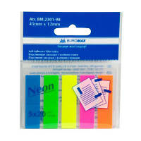 Стикер-закладка BUROMAX Plastic bookmarks 45x12mm, 5х20шт, rectangles, neon colors (BM.2301-98)