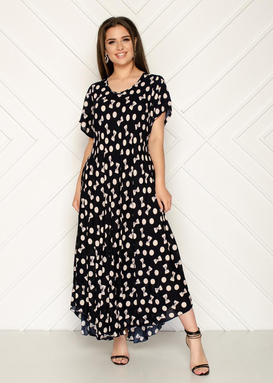 Женское летнее платье 1286-1