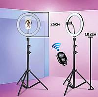 Штатив и кольцевая светодиодная LED лампа 26 см фото освещение