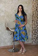 Платье рюша 6132, фото 1