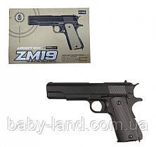 Пистолет ZM19