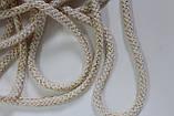 Шнур круглый 6мм ХБ 100м молочный + золото, фото 2