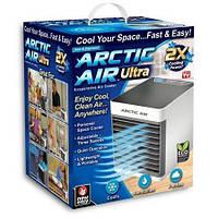 Мини кондиционер ARCTIC AIR ULTRA Портативный охладитель воздуха, фото 1