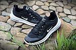 Чоловічі кросівки Nike Air Max Axis (чорно-білі) 406TP, фото 6