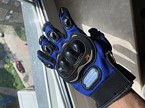 Синие Защитные мото перчатки с костяшками Probiker мотоперчатки