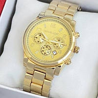 Michael Kors 1038 Gold