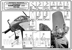 КРЕПЛЕНИЯ СТЕКЛА SUZUKI SIXTEEN 125-150 (08-12) (A169A)