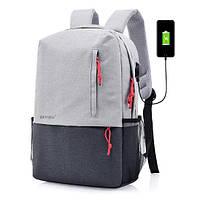 Рюкзак городской с USB зарядкой / Рюкзак для ноутбука деловой / рюкзак школьный + пенал