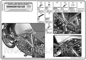 ЗАЩИТА ДВИГАТЕЛЯ A KAWASAKI KLR 650 (KN421)