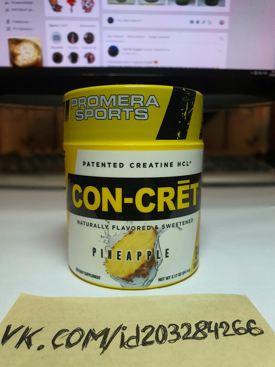 Креатин гидрохлорид ProMera Sports CON-CRET 64 порции промера кон крит hcl
