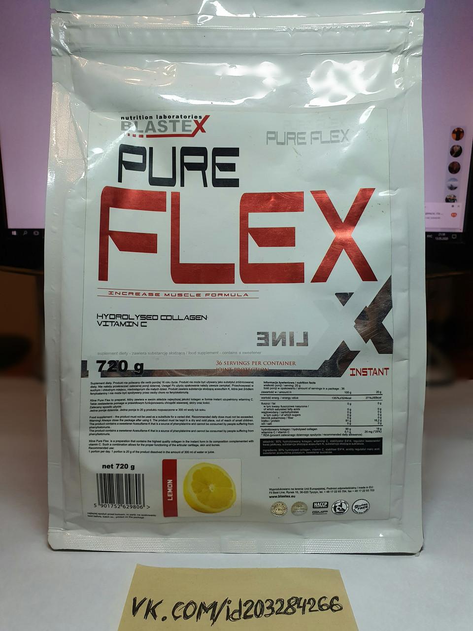 Коллаген с витамином с Blastex Pure Flex 720 г бластекс