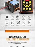 Лазерный дальномер высокоточный Flextronics, фото 3