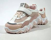 Детские кроссовки кожа текстиль,кроссовки для девочки на лето,кроссовки для девочки,кожаные кроссовки детские