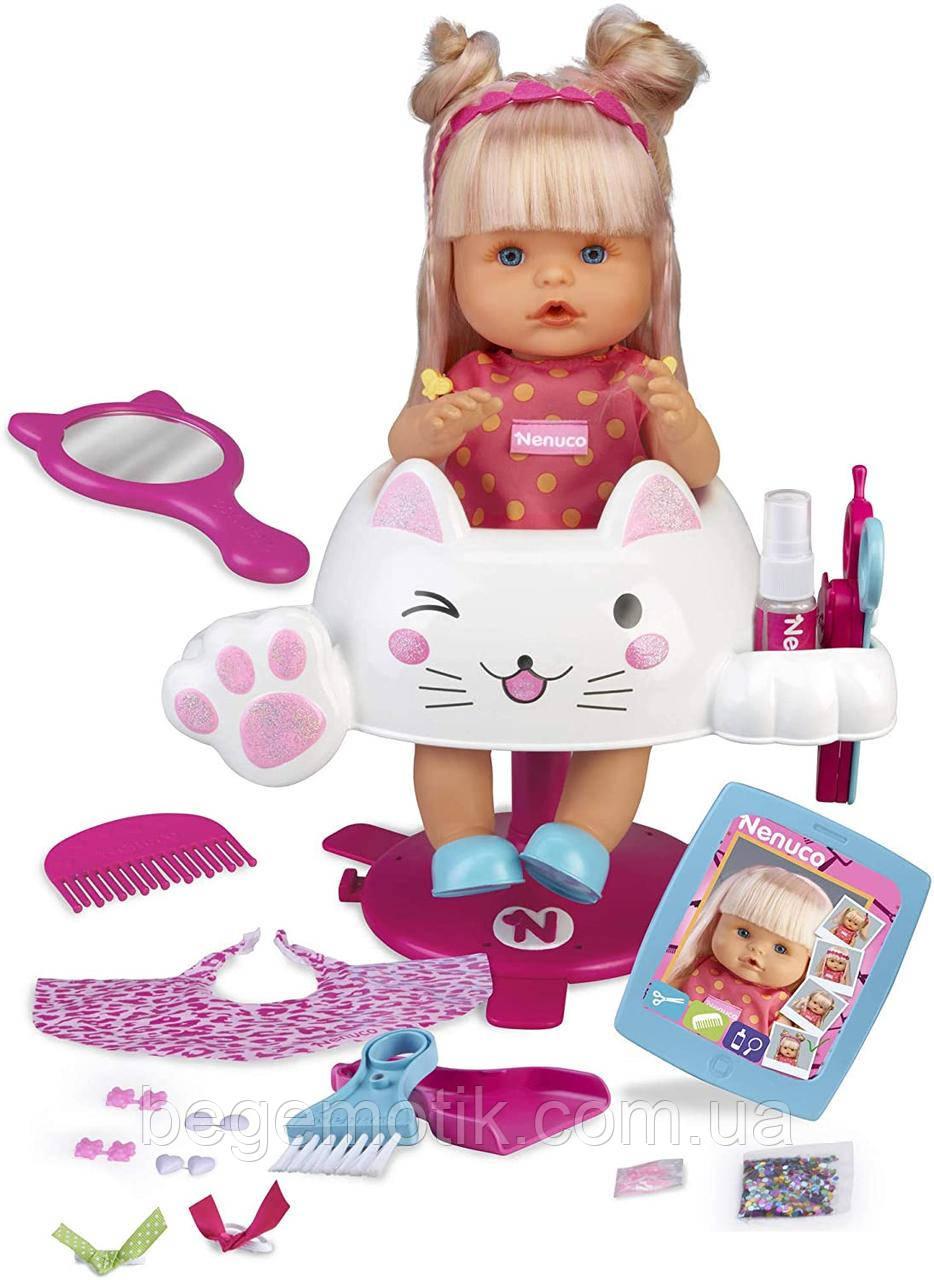Кукла Nenuco Набор с куклой Парикмахерская - прически и стрижка для кукол Peluquería Purpurina