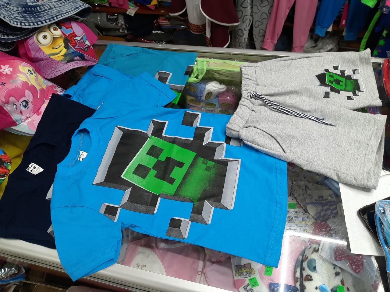 Летний костюм для мальчика Майнкрафт футболка и шорты р.122 - 140