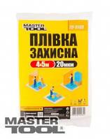 MasterTool  Пленка защитная 4*5 м, 20 мкм, Арт.: 79-9148