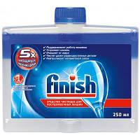 Чистящее средство Finish для посудомоечных машин 250 мл (8000580215025)