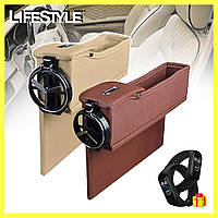 Автомобильный органайзер кожаный Brittiey + Фитнес-браслет в Подарок
