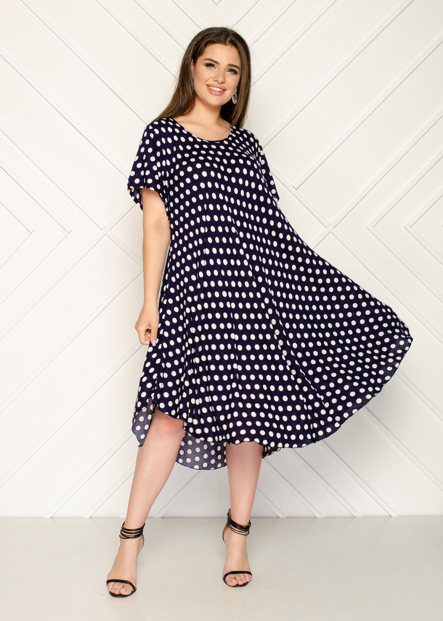 Женское летнее платье 1236-11
