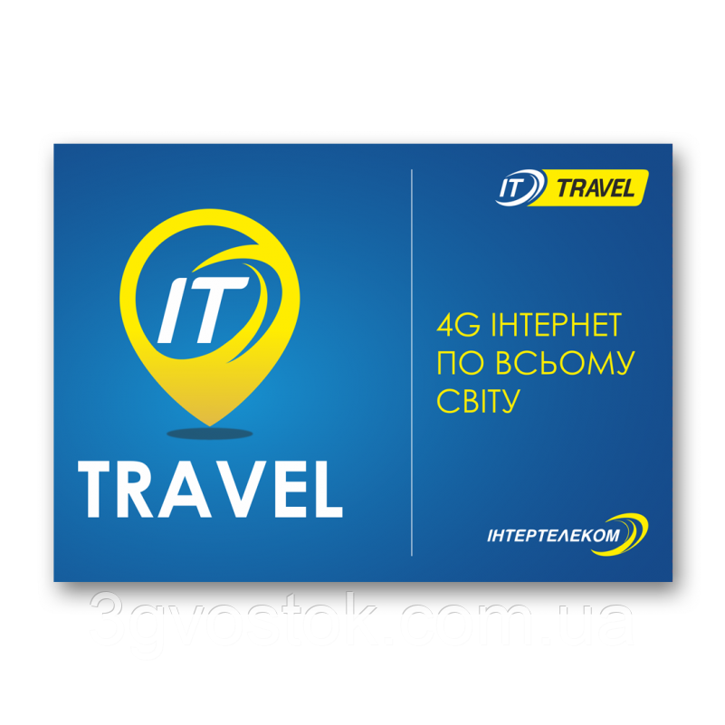 Стартовый пакет IT Travel