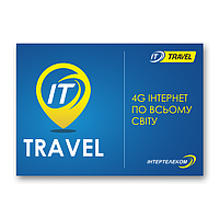 Стартовый Пакет IT Travel