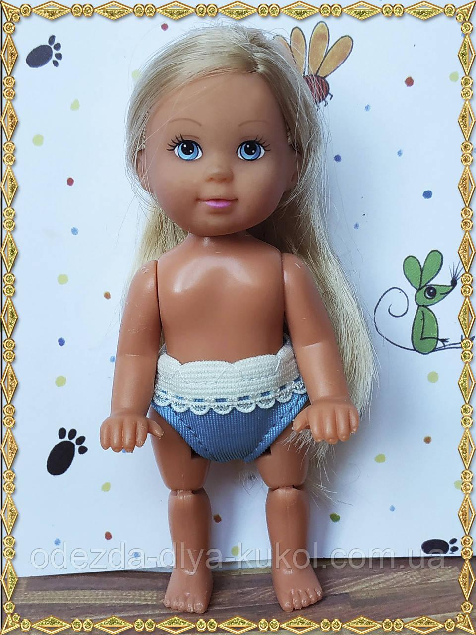 Трусики для кукол Симба Еви