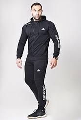 Мужской спортивный костюм с логотипом