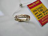 Золоте колечко 585 проби 16 розмір 1.93 грама, фото 2
