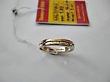 Золоте колечко 585 проби 16 розмір 1.93 грама, фото 6