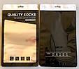 Зип-пакеты со струнным замком zip-lock зип-лок для носков Q-socks wide gloss 14,5см х 24,5см, фото 6