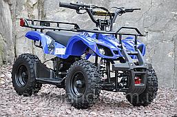 Квадроцикл детский аккумуляторный 36V (EATV 90505 NEW) СИНИЙ