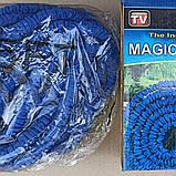 Шланг для полива MAGIC HOSE 22,5 м/75ft, фото 2