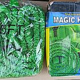 Шланг для полива MAGIC HOSE 37,5 м/125ft, фото 2