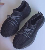Adidas Yeezy Boost 350 v2 Black Static Reflective | кроссовки женские и мужские летние черные полный рефлектив