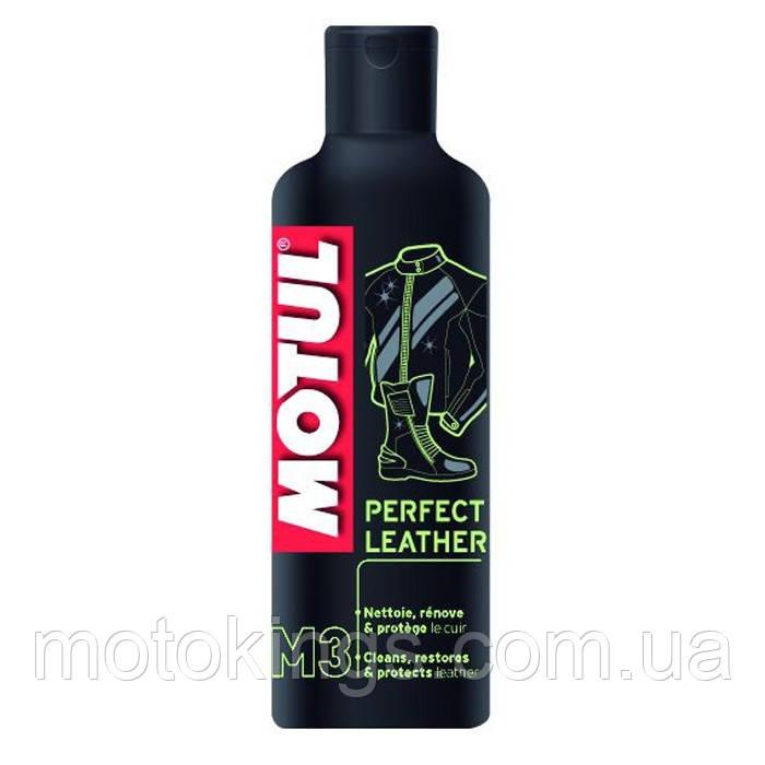 MOTUL PERFECT LEATHER M3 0,25L