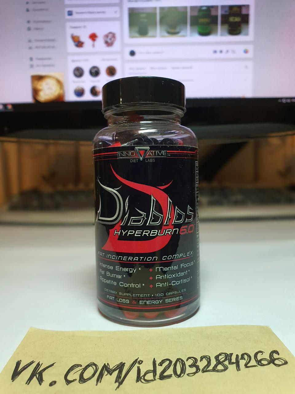 Жиросжигатель Innovative Labs Diablos 6.0 Hyperburn 100 капсул