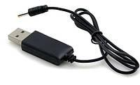 Зарядный кабель USB-DC2.5 (запчасть для вертолетов WL Toys S929, V319, V757)