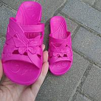 Тапочки пена детские (30-35) Украина оптом