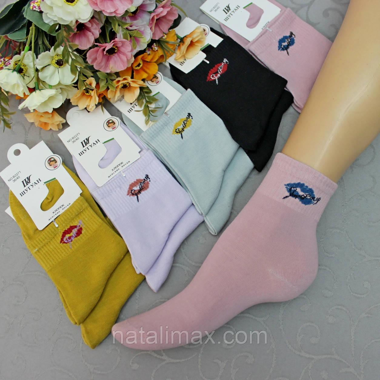 """Женские носки """"Шугуан"""", 36-40 р-р .  Женские носочки, носки для женщин средней высоты."""