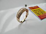 Обручку з фіанітами 2.41 грама 16.5 розмір Золото 585 проби, фото 2