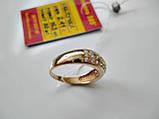 Обручку з фіанітами 2.41 грама 16.5 розмір Золото 585 проби, фото 6