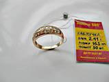 Обручку з фіанітами 2.41 грама 16.5 розмір Золото 585 проби, фото 3