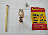 Обручку з фіанітами 2.41 грама 16.5 розмір Золото 585 проби, фото 9
