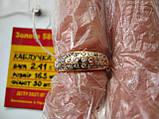 Обручку з фіанітами 2.41 грама 16.5 розмір Золото 585 проби, фото 8