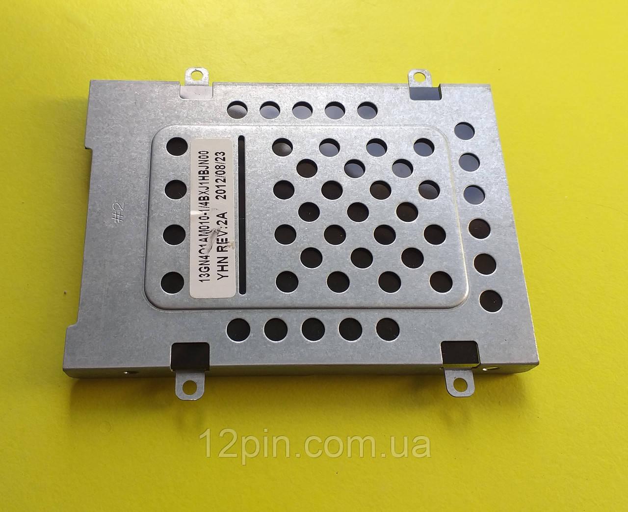 Кожух HDD Asus Х501U, б.у. оригинал