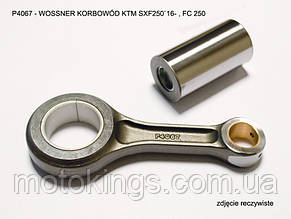 WOSSNER ШАТУН KTM SXF 250 '16 , HUSQVARNA FC 250 (16-) (P4067)