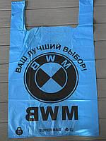 Пакет BMW 37х55 см, плотность 25 мкм