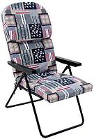 """Шезлонг - кресло раскладное с матрасом """" Фридрих """""""