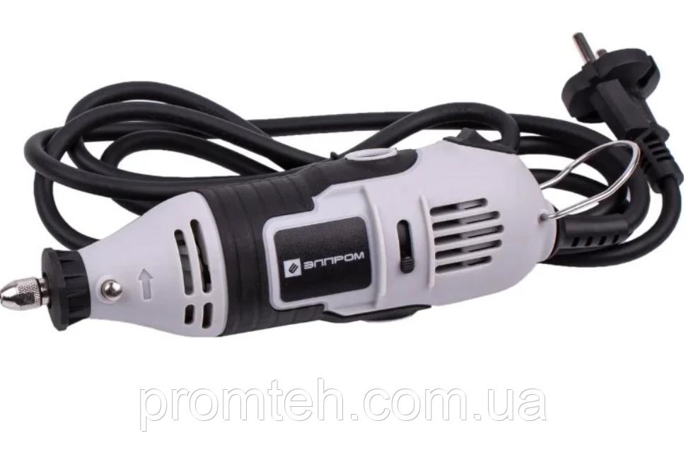 Гравер Элпром ЕМГ-180